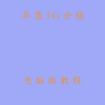 yibo亿博体育app版功能介绍